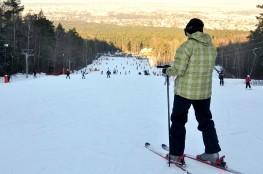 Kielce Atrakcja Wypożyczalnia narciarska STADION