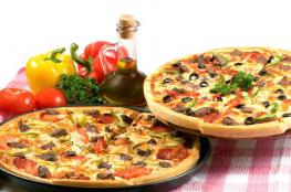 Kielce Restauracja Pizzeria Pizza Fast